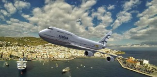 Προσφορά, Aegean, Olympic Air