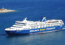 SUPERFERRY, Blue Star Naxos