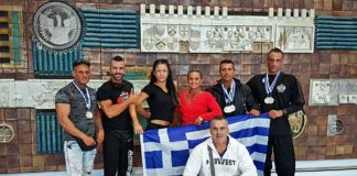 bodybuilding, Πρωτάθλημα, WABBA Cyprus