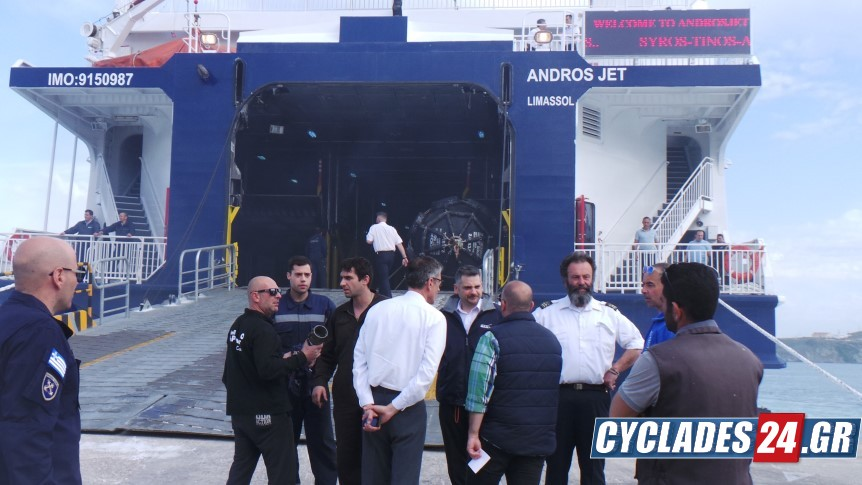 https://cyclades24.gr/wp-content/uploads/2018/04/andros-jet-8.jpg